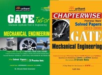 GATE Mechanical Engineering Guide & Solved Paper (Set of 2 Books)(English, Paperback, Arihant)