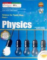 Science For Physics Class 10 Part 1(English, Paperback, Lakhmir Singh, Manjit Kaur)