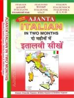 Ajanta Italian in Two Month - Learn Italian in Two Months(Italian, Hindi, English, Paperback, Dinesh Chander Kapoor, Shikha Kapoor, Shikher Kapoor)
