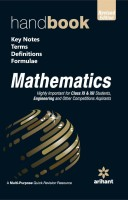 Handbook of Mathematics(English, Paperback, Amit Rastogi)