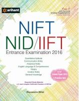 NIFT, NID, IIFT Entrance Examination 2016 7th Edition(English, Dharmendra Mittal)