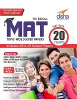 MAT 20 years Topic-wise Solved Papers (1997-2016) 7th Edition(English, Paperback, Deepak Agarwal, Shipra Agarwal)