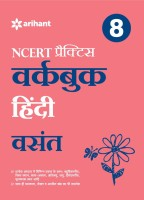 Workbook HINDI Vasant CBSE CLASS 8th(Hindi, Paperback, Arihant Experts)