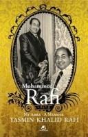 Mohammed Rafi(English, Paperback, Yasmin Rafi)