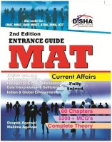 Complete Guide for MAT and other MBA entrance exams 2nd Edition(Disha Experts)