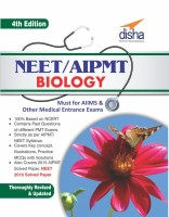 Neet/Aipmt Biology (Must for Aiims & Other Medical Entrance Exams) 4 Edition(English, Paperback, unknown)
