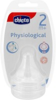 Chicco Physiological Teat Silicon 2 Hole Medium Flow - 2 Pcs Medium Flow Nipple(Pack of 2 Nipples)