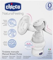 Chicco Manual Breast Pump(White)