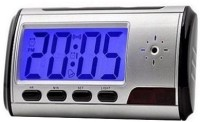 AUTOSiTY Detective Survilliance Silver Multi Funtion Digital Spy Camera Clock Camcorder(Silver)