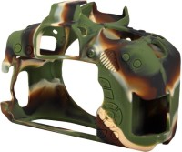 easyCover Easycover 750D Camouflage  Camera Bag(Camouflage)