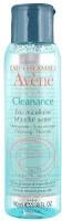 Avene deep daily cleanser(100 ml) - Price 795 77 % Off