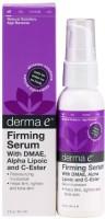 Dermae Cleansing Oil(60 ml)