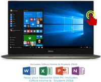 Dell XPS 13 Core i7 6th Gen - (8 GB/256 GB SSD/Windows 10 Home) XPS 13 Thin and Light Laptop(13.3 inch, Gold, 1.29 kg)