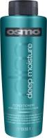 Osmo Deep Moisturising Conditioner(400 ml)