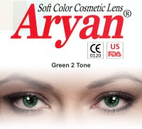 Aryan 2 Tone Green By Visions India Yearly Contact Lens(-6.50, Green, Pack of 2)