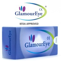 Glamour Eye Sweet Honey By Visions India Monthly Contact Lens(-2.50, Sweet Honey, Pack of 2)