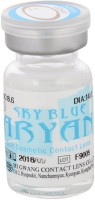 Aryan Aryan 3 Tone Blue Yearly(-4.25, Colored Contact Lenses, Pack of 2)