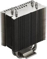 Deepcool Gammaxx S40 Cooler