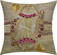 13 Odds Abstract Cushions Cover(40 cm*40 cm, Beige)
