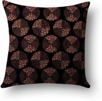First Row Embroidered Cushions Cover(40 cm, Brown)
