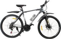 COSMIC ELDORADO 1.0L 21 SPEED MTB BICYCLE GREY/WHITE-PREMIUM EDITION 26 T Mountain/Hardtail Cycle(21 Gear, Grey, White)
