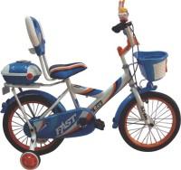 HLX-NMC KIDS BICYCLE 14 BOWTIE WHITE/BLUE 14 T Single Speed Recreation Cycle(White, Blue)