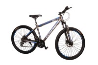 COSMIC COSMIC ENTOURER 27.5 MTB 24 SPEED BICYCLE GREY/BLUE-SPECIAL EDITION ENTOURER27.5BKRD Hybrid Cycle(GREY,BLUE) 26 T 24 Speed Mountain Cycle(Multicolor)
