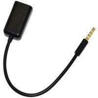 VU4 2WAY AUX Cable(Black)