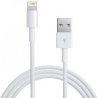 ShoppingKiSite 0 Lightning Cable(White)