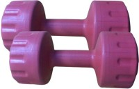 Swiss Pro PVC Fixed Weight Dumbbell(2 kg)