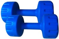 Lycan PVC Fixed Weight Dumbbell(1 kg)