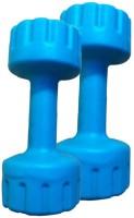 Tima Pvc Dumbbell 1Kg set of 2pcs Fixed Weight Dumbbell(1 kg)