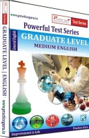 Practice Guru Powerful Test Series - Graduate Level Medium English
