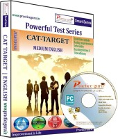 Practice Guru CAT Target - Price 899 18 % Off