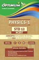 Optimum Educators Educational DVDs STD 12 CBSE/NCERT- Physics- 1(DVD)