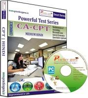 Practice Guru Powerful Test Series - CA - CPT Medium Hindi - Price 599 15 % Off