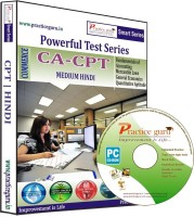 https://rukminim1.flixcart.com/image/200/200/educational-media/6/h/d/practice-guru-powerful-test-series-ca-cpt-medium-hindi-powerful-original-imaefskhutykxs3g.jpeg?q=90
