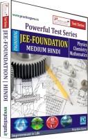 Practice Guru Powerful Test Series JEE - Foundation Medium Hindi - Price 424 5 % Off