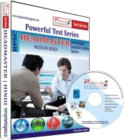 Practice Guru Headmaster Test Series(CD)