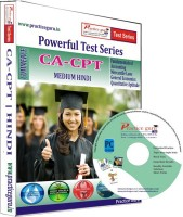 Practice Guru CA-CPT Test Series(CD)