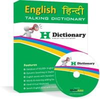 Multiicon English Hindi Talking Dictionary (CD Version)(CD)