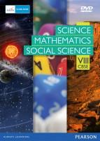 Edurite CBSE Class 8 Combo (Science,Maths,Social Science)(DVD) - Price 1400 29 % Off