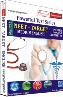 Practice Guru Powerful Test Series NEET - Target Medium English