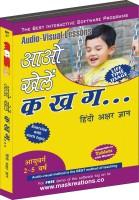 MAS Kreations Aao Khelen Ka Kha Ga (Hindi Akshar Gyan)(CD)