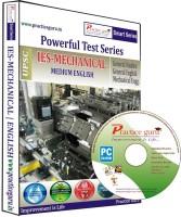 Practice Guru IES - Mechanical Engineering
