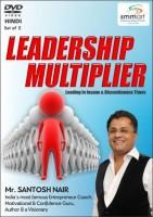 Smmart Leadership Multiplier(DVD)