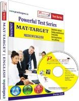 Practice Guru MAT Target Test Series(CD) - Price 349 2 % Off