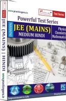Practice Guru Powerful Test Series JEE (Mains) Medium Hindi - Price 599 4 % Off