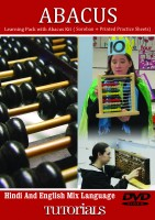LSOIT ABACUS WITH ABACUS KIT TUTORIALS(DVD) - PRICE 1080 61 % OFF   #EDUCRATSWEB