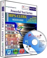 Practice Guru Powerful Test Series IBPS - Clerk Medium Hindi - Price 690 13 % Off